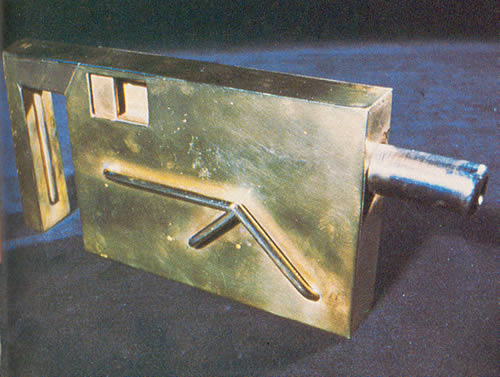 Dune Atreides Gun 1984